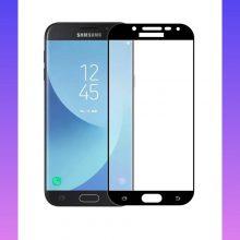محافظ صفحه نمایش فول مناسب برای گوشی موبایل سامسونگ مدل j5pro