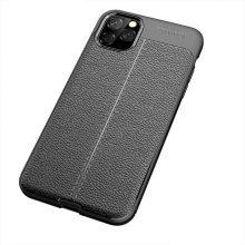 کاور ژله ای گوشی ایفون iPhone 11 Pro Max مدل اتوفوکوس