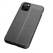 کاور طرح اتوفوکوس مناسب برای گوشی موبایل iphone11pro